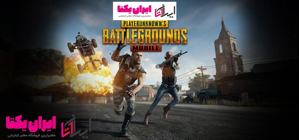 Install Pubg Mobile on Pc Cover
