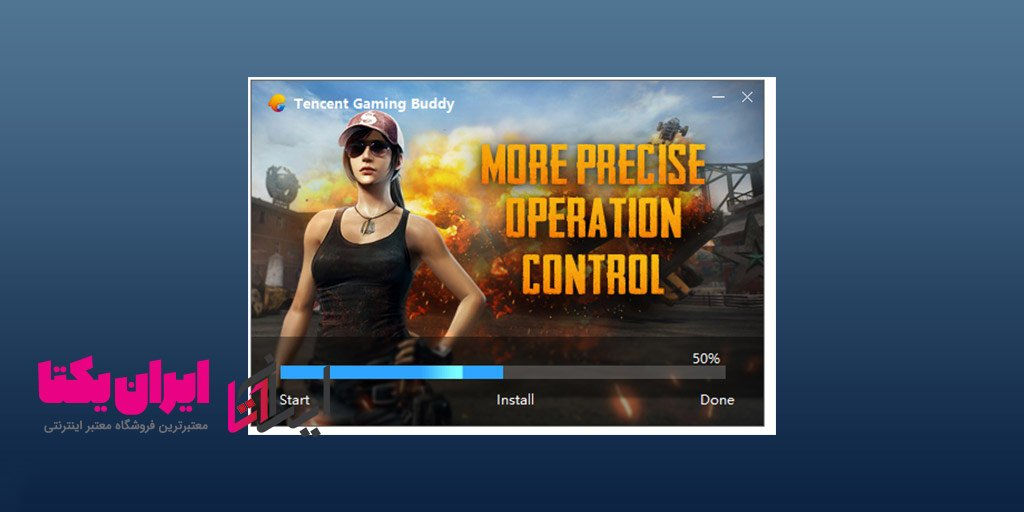 install pubg mobile on pc 2