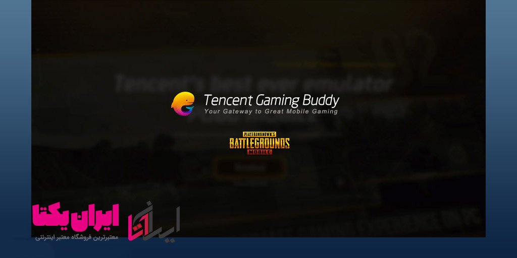 install pubg mobile on pc 5